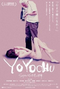 Película: Yoyochu in the Land of the Rising Sex