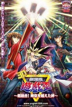 Gekijô-ban Yu-Gi-Oh! ~Chô-Yûgô! Jikû o Koeta Kizuna online