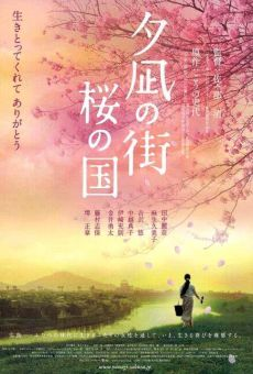 Yunagi No Machi Sakura No kuni online streaming