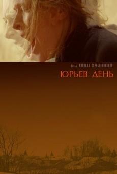 Yuryev den on-line gratuito