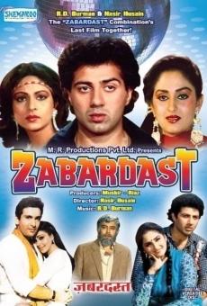 Ver película Zabardast