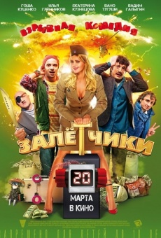 Ver película Zaletchiki