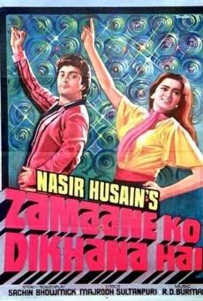 Ver película Zamaane ko Dikhana hai