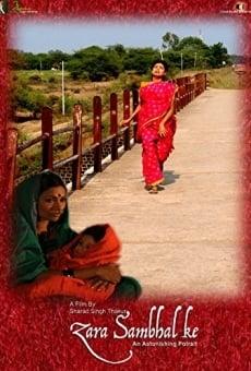 Zara Sambhal Ke en ligne gratuit
