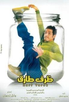 Ver película Zarf Tarek