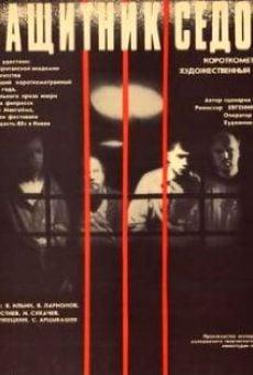 Watch Zashchitnik Sedov online stream