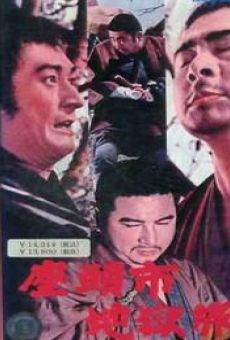 Ver película Zatoichi and the Chess Expert