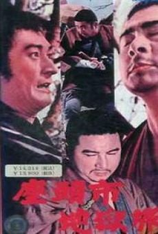 Película: Zatoichi and the Chess Expert