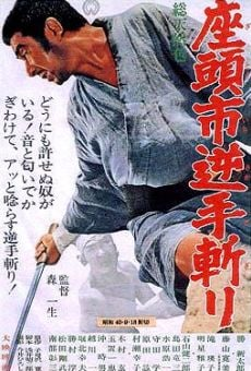 Película: Zatoichi and the Doomed Man