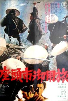 Zatôichi goyô-tabi online