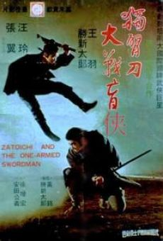 Película: Zatoichi Meets the One Armed Swordsman