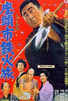 Ver película Zatoichi's Cane Sword