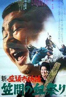 Ver película Zatoichi's Conspiracy