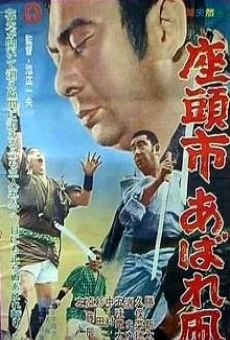 Película: Zatoichi's Flashing Sword