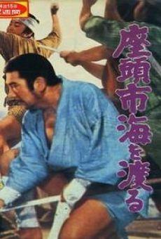 Ver película Zatoichi's Pilgrimage