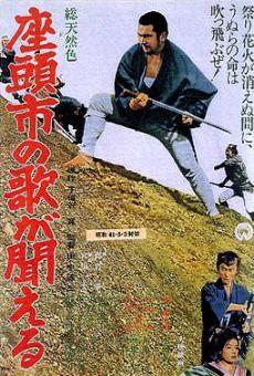 Película: Zatoichi's Vengeance