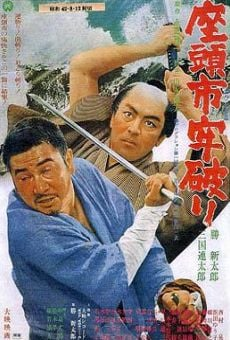 Ver película Zatoichi the Outlaw