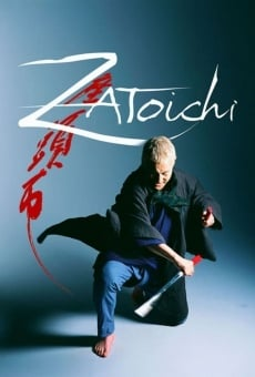 Zatoichi online streaming
