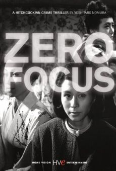 Zero no shoten on-line gratuito
