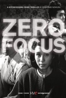 Zero no shoten online