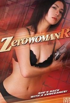 Ver película Zero ûman R: Keishichou 0-ka no onna yokubou no daishou