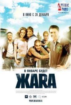 Zhara en ligne gratuit