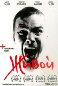 Ver película Alive (Zhivoy)