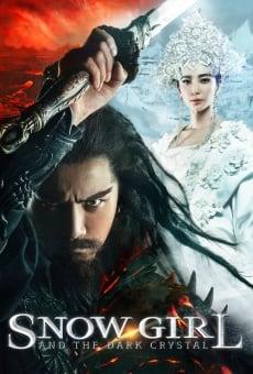 Zhong Kui fu mo: Xue yao mo ling gratis
