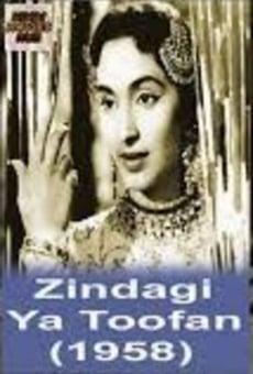 Ver película Zindagi Ya Toofan