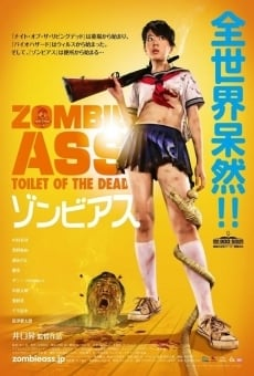 Película: Zombie Ass: Toilet of the Dead