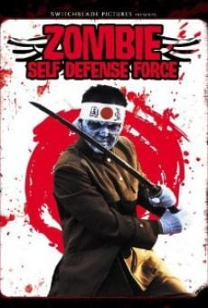 Ver película Zombie Self-Defense Force