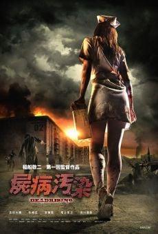 Película: Zombrex Dead Rising Sun