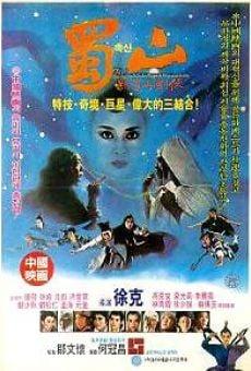Ver película Zu, guerreros de la montaña mágica