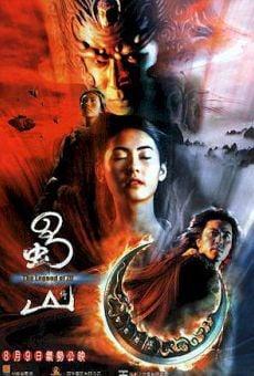 Shu shan zheng zhuan on-line gratuito