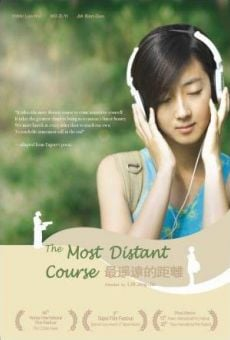 Zui yao yuan de ju li (The Most Distant Course) on-line gratuito