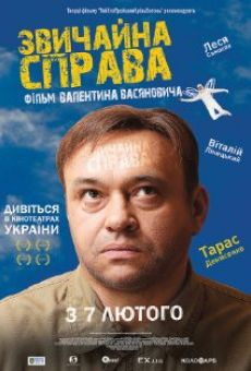 Ver película Zvychayna sprava