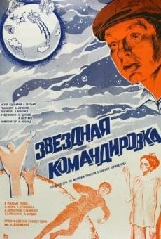 Ver película Zvyozdnaya komandirovka