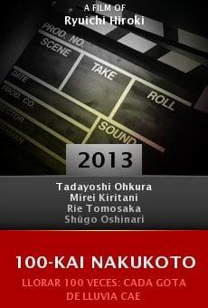 100-kai nakukoto online free