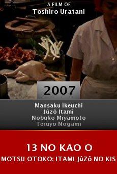 13 no kao o motsu otoko: Itami Jûzô no kiseki online free