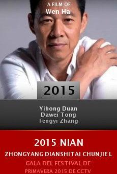 Ver película 2015 Nian Zhongyang Dianshitai Chunjie Lianhuan Wanhui