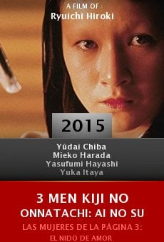 Watch 3 Men Kiji no Onnatachi: Ai no Su online stream