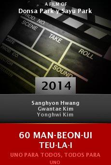 Ver película 60 Man-beon-ui teu-la-i