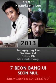 Ver película 7-beon-bang-ui seon-mul