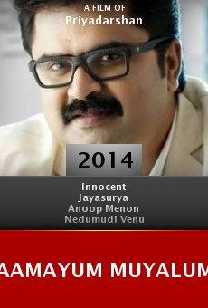 Ver película Aamayum Muyalum