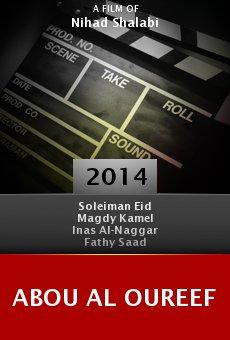 Ver película Abou Al Oureef