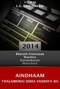 Ver película Aindhaam Thalaimurai Sidha Vaidhiya Sigamani