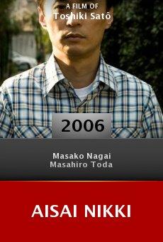 Aisai nikki online free