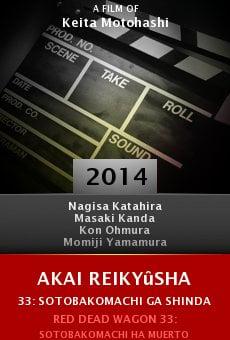 Ver película Akai reikyûsha 33: Sotobakomachi ga shinda