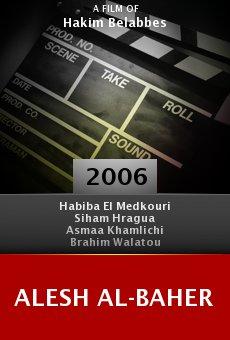 Alesh al-baher online free