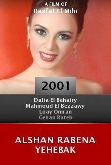 Alshan Rabena Yehebak online free